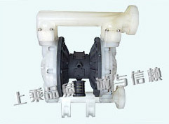 QBK Pneumatic Diaphragm Pumps