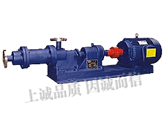 I-1B Underflow Pumps