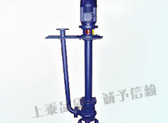 YW liquid without plug-efficient sewage pump