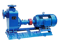 ZX series self-priming pump