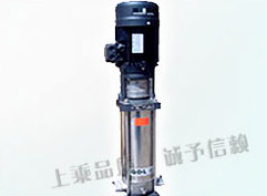 GDLF vertical stainless steel multi-stage pump