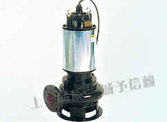 JYWQ/JPWQ series automatically stirring sewage pump